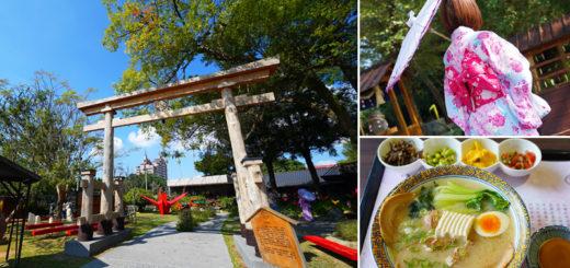 【南投埔里餐廳】鳥居Torii喫茶食堂~超大鳥居新亮點!換上浴衣來和巨型紙鶴拍照、大啖日式定食趣! @Via's旅行札記-旅遊美食部落格