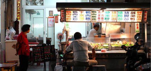 【高雄夜市】高雄自強夜市~在地人愛去的夜市!南明魯肉飯、老牌白糖糕、阿亮雞排、台灣第一家鹹雞酥…一起吃美食去! @Via's旅行札記-旅遊美食部落格