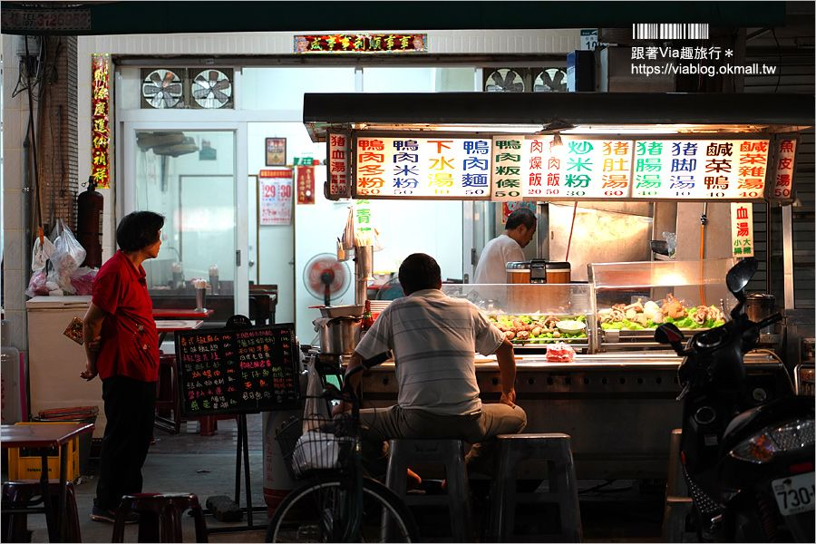 高雄夜市》高雄自強夜市~在地人愛去的夜市!南明魯肉飯、老牌白糖糕、阿亮雞排、台灣第一家鹹雞酥…一起吃美食去! @Via's旅行札記-旅遊美食部落格