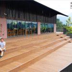 即時熱門文章:【南投魚池景點】鹿篙咖啡莊園~台灣農林新作!魚池山中的優雅莊園,坐擁綠色茶園美景
