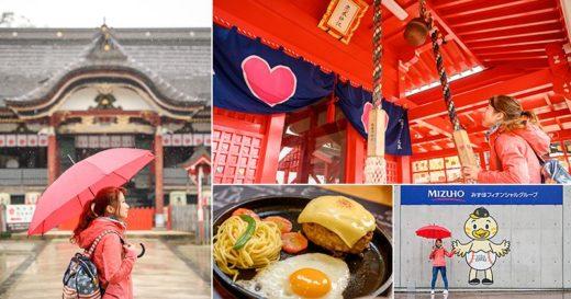 【九州自助旅行】福岡近郊三天兩夜旅行~第二天:筑後戀木神社/九州藝文館/八女熊和太陽鐵板漢堡肉/森林散策,好吃好玩追這篇! @Via's旅行札記-旅遊美食部落格