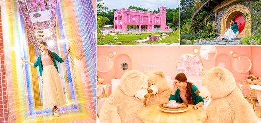 【宜蘭礁溪新景點】A.maze兔子迷宮‧礁溪浴場:粉紅色城堡&台版哈比人村~網美系必來!整個園區都是超熱門打卡點! @Via's旅行札記-旅遊美食部落格