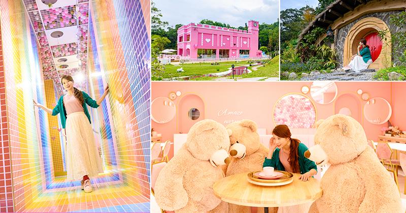 宜蘭礁溪新景點》A.maze兔子迷宮‧礁溪浴場:粉紅色城堡&台版哈比人村~網美系必來!整個園區都是超熱門打卡點! @Via's旅行札記-旅遊美食部落格
