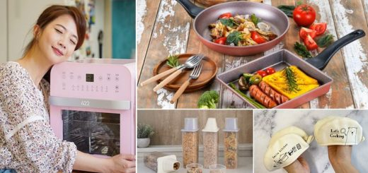 【廚房好物限時優惠】韓國422inc品牌年度大檔活動~美型氣炸烤箱&氣炸鍋~限時三天優惠熱烈開跑,大家買起來!! @Via's旅行札記-旅遊美食部落格
