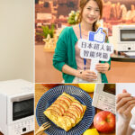 即時熱門文章:【電烤箱推薦】Panasonic新品~日本超人氣智能烤箱NB-DT52,不用預熱,冷凍食品即可開烤!