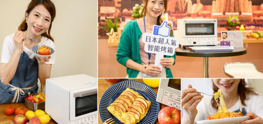 【電烤箱推薦】Panasonic新品~日本超人氣智能烤箱NB-DT52,不用預熱,冷凍食品即可開烤! @Via's旅行札記-旅遊美食部落格