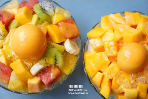 【台南冰店推薦】台南裕成水果店~滿到溢出來的夢幻水果冰、芒果冰!大推必吃的在地人氣冰店! @Via's旅行札記-旅遊美食部落格