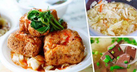 【田尾美食小吃】推薦必吃臭豆腐。陳記臭豆腐~路邊飄香二十餘年的在地小吃! @Via's旅行札記-旅遊美食部落格