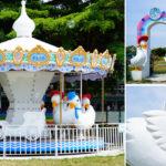 即時熱門文章:【鵝童樂園】雲林親子景點~鵝媽媽主題樂園報到!旋轉木鵝、大白鵝溜滑梯和親子餐廳一起來玩!
