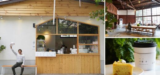 【竹山景點】竹山小日子~文青必訪亮點!咖啡館結合選物空間~舊竹山菸葉館大變身! @Via's旅行札記-旅遊美食部落格
