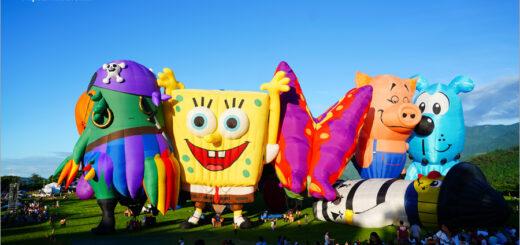 【台東熱氣球】台灣熱氣球嘉年華會2020~活動場次、交通、相關資訊整理!含2019年精彩回顧! @Via's旅行札記-旅遊美食部落格