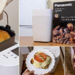即時熱門文章:【麵包機推薦】Panasonic日本超人氣麵包機 SD-MDX100,烘焙新手也能烤出超讚麵包!