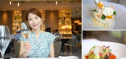 【台中新餐廳推薦】THE WANG~王品集團新品牌,夏季限定新菜單,一起來吃頂級料理! @Via's旅行札記-旅遊美食部落格