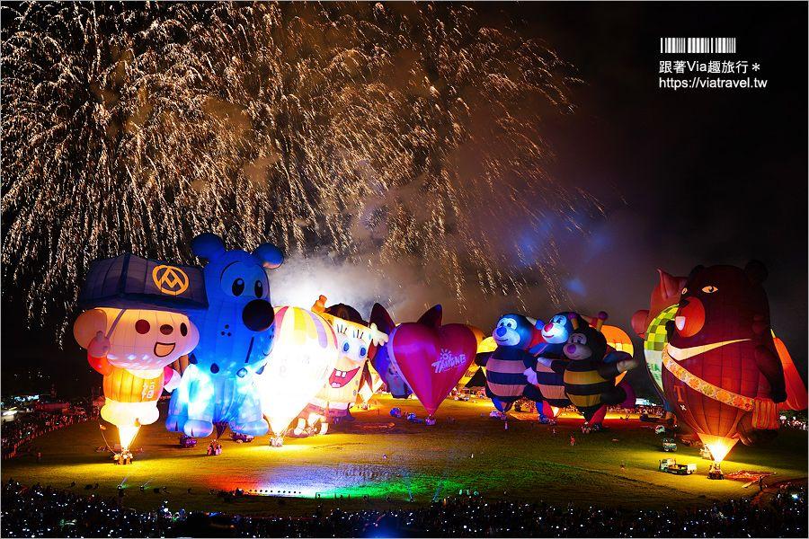 熱氣球嘉年華》台東熱氣球光雕音樂會~我的首次熱氣球光雕秀!煙火+光雕超精彩!(內含2020熱氣球光雕活動表) @Via's旅行札記-旅遊美食部落格