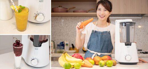 【食物調理機推薦】韓國422inc美型真空破壁調理機~懶人必備小家電,一鍵操作真空抗氧,留住營養! @Via's旅行札記-旅遊美食部落格