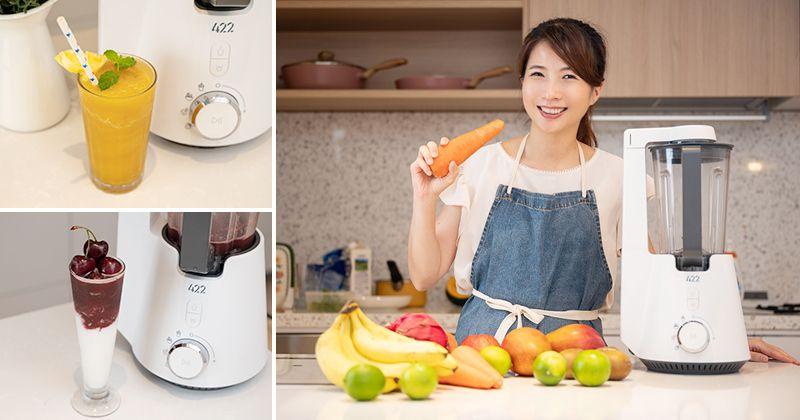 食物調理機推薦》韓國422inc美型真空破壁調理機~懶人必備小家電,一鍵操作真空抗氧,留住營養! @Via's旅行札記-旅遊美食部落格