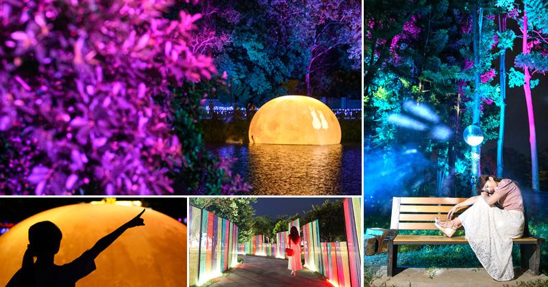 嘉義光影藝術》超浪漫!巨型月球登場~夢幻夜光森林就在北香湖公園!首次登場2020嘉義光織影舞藝術展搶鮮看! @Via's旅行札記-旅遊美食部落格