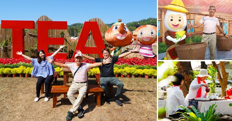 南投茶博》2020南投世界茶業博覽會~精彩主題場館,跟著我一起玩透透(下集) @Via's旅行札記-旅遊美食部落格