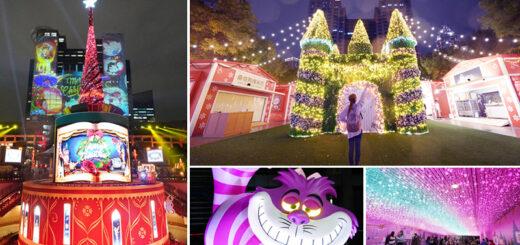 【2020新北耶誕城】迪士尼來了~今年好精彩!童話風主燈光雕秀,超大型燈區帶你浪漫過聖誕! @Via's旅行札記-旅遊美食部落格