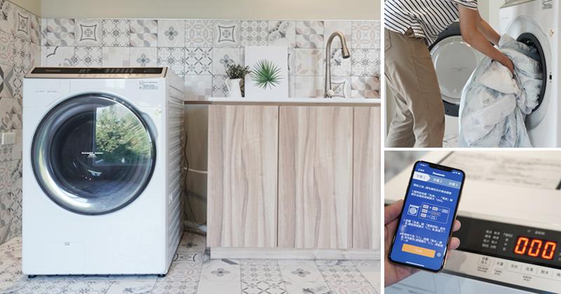 洗脫烘推薦》老屋翻新/洗衣間:Panasonic洗脫烘滾筒溫水洗衣機~福原愛代言的白色美型機! @Via's旅行札記-旅遊美食部落格