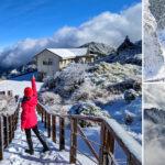 即時熱門文章:【合歡山雪景】超美~合歡山的銀白雪世界全記錄!武嶺、松雪樓、合歡尖山、滑雪山莊全都蓋上夢幻白雪美景!