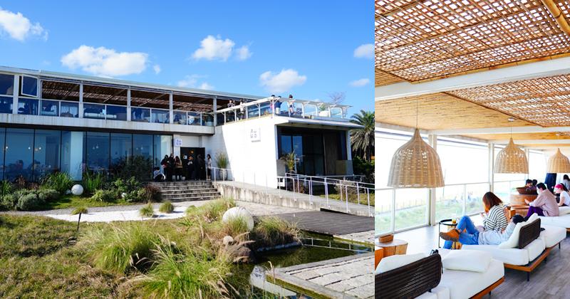 【宜蘭頭城】滿山望海~頭城大人氣網美咖啡館.龜山島就在眼前的夢幻景觀!