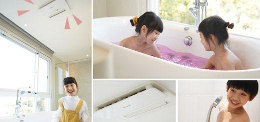【浴室暖風機】浴室換氣暖風機推薦這一台~Panasonic FV-40BE3W!最新機種~雙陶瓷加熱更快速! @Via's旅行札記-旅遊美食部落格