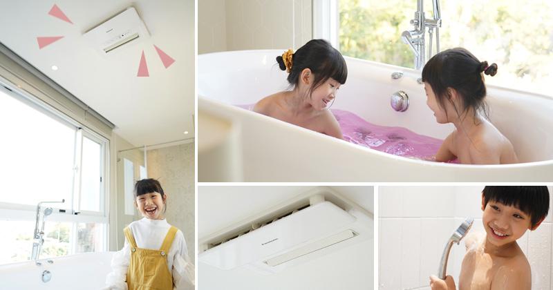 浴室暖風機》浴室換氣暖風機推薦這一台~Panasonic FV-40BE3W!最新機種~雙陶瓷加熱更快速! @Via's旅行札記-旅遊美食部落格