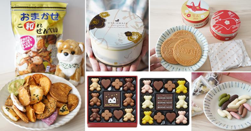 日本過年禮盒》過年零食+禮盒補貨團~人氣日本伴手禮買起來!年前必買! @Via's旅行札記-旅遊美食部落格