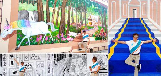 【彰化新景點】芬園鄉農會彩繪倉庫~黑白漫畫風彩繪牆好吸睛!舊倉庫重新打造在地新亮點! @Via's旅行札記-旅遊美食部落格