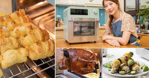 【韓國氣炸烤箱】韓國422氣炸烤箱:一台結合氣炸鍋+烤箱,兩種功能一台搞定! @Via's旅行札記-旅遊美食部落格