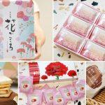 即時熱門文章:【日本餅乾禮盒】母親節限定禮盒報到~限時限量現貨!精緻禮盒送禮最適合~