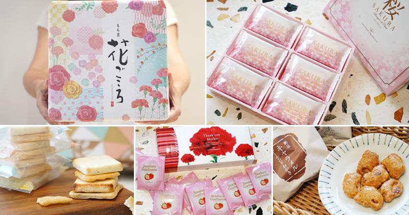 日本餅乾禮盒》母親節限定禮盒報到~限時限量現貨!精緻禮盒送禮最適合~ @Via's旅行札記-旅遊美食部落格