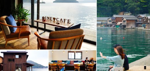 【京都伊根舟屋】舟屋日和 INE cafe kyoto~盡收伊根無敵海景,漂在海上的人氣文青咖啡館! @Via's旅行札記-旅遊美食部落格
