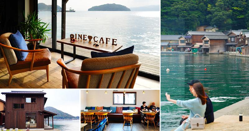 京都伊根舟屋》舟屋日和 INE cafe kyoto~盡收伊根無敵海景,漂在海上的人氣文青咖啡館! @Via's旅行札記-旅遊美食部落格