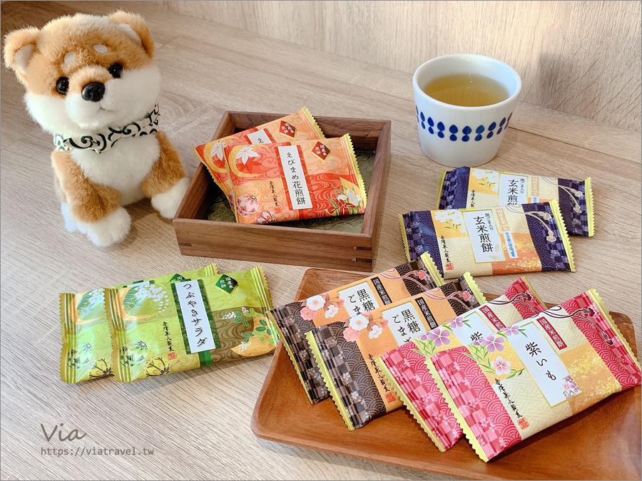 日本禮盒》全台首發~日本中秋節禮盒團搶先報到!精緻又好吃的日本禮盒! @Via's旅行札記-旅遊美食部落格