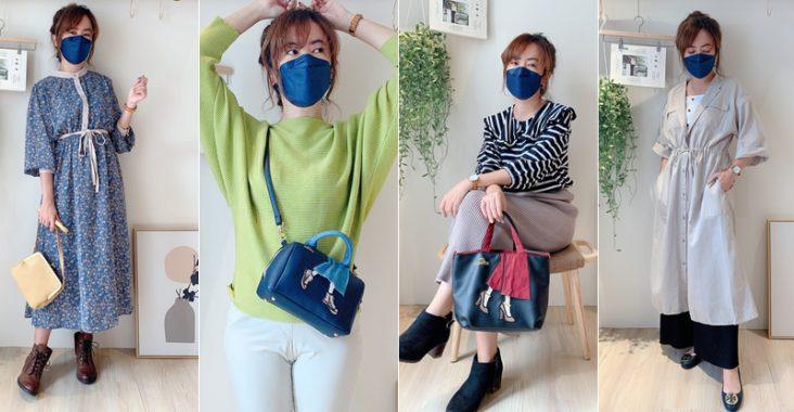 日本服飾包包》日貨連線~2021秋冬新款入荷。質感衣服/包包就跟這一團! @Via's旅行札記-旅遊美食部落格